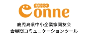 Conne